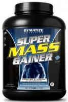 Super Mass Gainer 2,7 кг