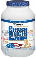 Crash Weight Gain 1.5кг