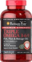 Maximum Strength Triple Omega 3-6-9 Fish, Flax & Borage Oils 240 капс