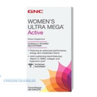 Womens Ultra Mega Active