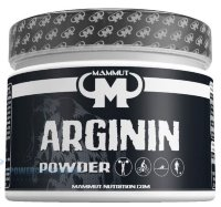 Arginin Powder 300 грамм