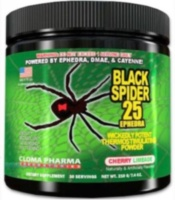 Black spider powder 30 порций