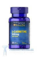 L-Carnitine 500 MG - Free Form