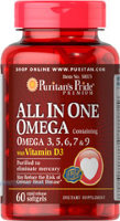 All In One Omega 3, 5, 6, 7 & 9 with Vitamin D3 60 капс