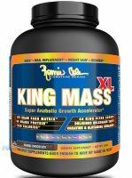 King Mass XL 2,75 кг